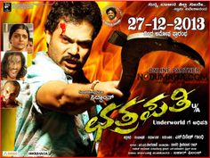The Most Awaited Chatrapathi Kannada Movie Will Be Roaring Tomorrow all over Karnataka Don't Miss It To Watch Friend's! Watch Trailer at : www.nodumaga.com/chatrapathi-kannada-movie-official-trailer/