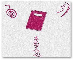 Cuaderno de Reiki para descargar e imprimir