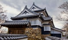 Shikoku - It has beautiful scenery, a laidback atmosphere, friendly people and several notable sights, yet SHIKOKU (四国), Japan's fourth main island, is usually at the bottom of most visitors' itineraries – if it appears at all. …
