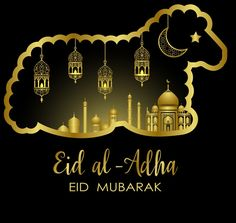 9 Best Eid images in 2018
