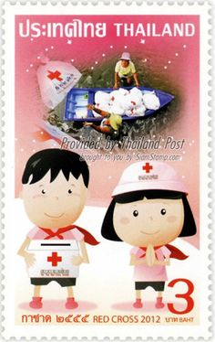 Red Cross 2012 stamp from Thailand