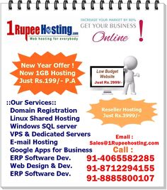 new year offer from 1Rupeehosting.com