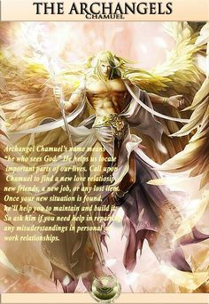 Angels Among Us, Angels And Demons, Archangel Haniel, Seven Archangels, Archangel Prayers, Angel Spirit, Angel Guide, Spiritual Prayers, Fantasy Castle