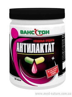 Купить Ванситон Антилактат, 10 капс. в Украине по доступной стоимости
