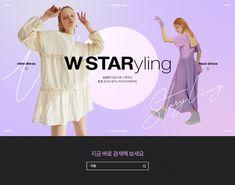 Best Banner Design, Fashion Banner, Magazine Layout Design, Promotional Design, Typographic Design, Graphic Design Posters, Web Design Inspiration, Sale Banner, Web Banner