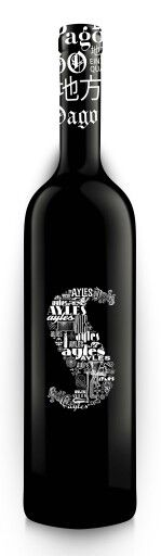 S de Ayles Red Wine, Alcoholic Drinks, Glass, Alcoholic Beverages, Drinkware, Liquor, Glas, Mirrors