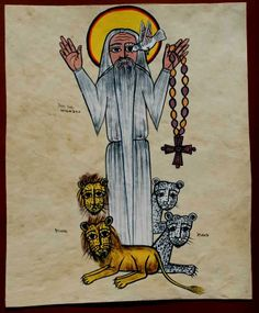 eithopian+icons | MYSTERY and MEANING: ETHIOPIAN ORTHODOX ICONS