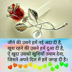 Find This Pin And More On Good Morning By Sheetal Thakur.
