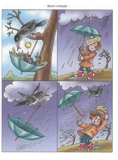 umbrella nest (out of sequence) Sequencing Pictures, Sequencing Cards, Story Sequencing, Sequencing Activities, Speech Therapy Activities, Language Activities, Spanish Activities, Picture Comprehension, Short Stories For Kids