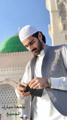 MashaaAllah Best pic of 2018 for me 😍😍😍 ❤️💕😍😍😍 Pakistani Mens Kurta, Pakistani Models, Baby Girl Images, Cute Boys Images, Cute Texts For Him, Handsome Celebrities, Mens Kurta Designs, Cute Muslim Couples, Muslim Men