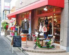 A great post on Shimokitazawa, a youthful, hip area in Tokyo that has lots of vintage shops, cafes and restaurants.