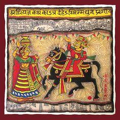 Kalyan Joshi - Ganesha Durbar @ Phad Chitra : Soul of Rajasthan Indian Artwork, Indian Folk Art, Indian Art Paintings, Indian Music, Horse Paintings, Madhubani Art, Madhubani Painting, Artist Painting, Artist Art