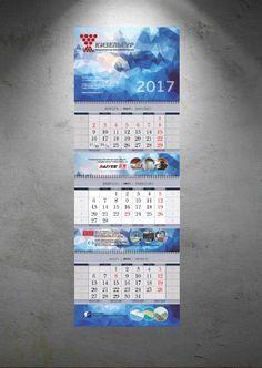 """Здравствуйте С Вами руководитель отдела понимания типографии """"Новая Астея"""" Анастасия Тарасова. Мы хотим предложить Вам печать календарей с экслюзивным дизайном."""