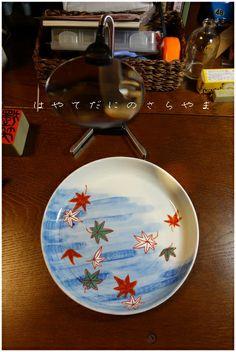 design of Autumnal leaves in running water  I made 2014  Hiroyuki Yaginuma