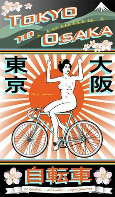 Tokyo to Osaka 13 Cyclist Velo Vintage, Vintage Cycles, Cycling Art, Cycling Bikes, Tricycle, Tandem, Bike Poster, Bicycle Art, Cool Posters