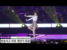 171001 에이핑크 (Apink) 'FIVE' 4K 직캠 @코리아 뮤직 페스티벌 4K Fancam by -wA- - YouTube Five S, Concert, Youtube, Concerts