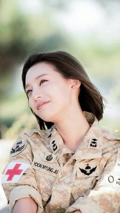 Yoon myung ju ~ kim jiwon Descendants of the suns Korean Drama Best, Korean Beauty, Asian Beauty, Korean Star, Korean Girl, Asian Girl, Korean Actresses, Korean Actors, Actors & Actresses