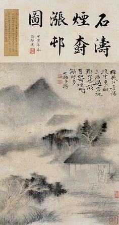 清代 - 石濤 - 烟樹漲村圖                        Shi Tao (1642–1707), born Zhu Ruoji (朱若極) was a Chinese landscape painter and poet during the early Qing Dynasty (1644–1911)
