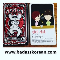 """Sure go ahead and tell her... it'll be all over town by dinner."" 입이 싸다 [ib-i ssa-da] a loose-tongued blabbermouth  See more at http://ift.tt/1j00YcG #쥐꼬리만큼 #learnkorean #ratstail #koreanslang #seoultips #badasskorean #TIK"