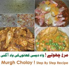 Lahori Murg Cholay | Step By Step Recipe is one of the traditional and most favorite dish of Pakistani food lovers, it is prepared by using spicy and healthy ingredients