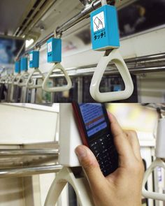 Japanese advertising company Shunkosha has developed a new surface for interactive advertising in the Tokyo subway. Dubbed 'Strappy,' uses FeliCa near field communication (NFC) technology to send the user's phone to a URL when touched.