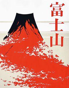 作品ギャラリー 芸大・美大受験予備校 青葉台美術学院 Japanese Graphic Design, Modern Graphic Design, Graphic Art, Japanese Poster, Japanese Art, T Art, Typography Logo, Design Art, Cool Pictures