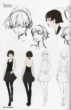 Makoto she's cute! Character Model Sheet, Character Modeling, Character Concept, Character Art, Concept Art, Persona 5 Makoto, Makoto Niijima, Persona 5 Memes, Gundam Wing
