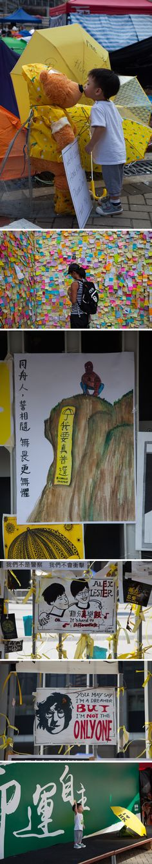 Artwork around Admiralty's protest site - Umbrella Movement Hong Kong #umhk