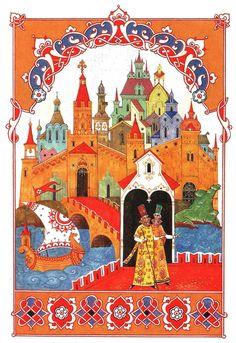 Иллюстратор В.Блинов.Автор М.Ю.Лермонтов.Страна СССР, Россия.Год издания 1984.Издательство Советская Россия........................................................................