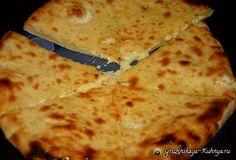 Имеретинские хачапури - пошаговый рецепт (5)