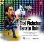 Watch Chal Pichchur Banate Hain online. http://bollyduniya.com/movies/watch/2909/chal-pichchur-banate-hain-2012