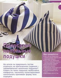 Triangle floor pillows with translated instructions
