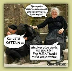 Funny Images, Funny Photos, Stupid Funny, Funny Jokes, Funny Stuff, Gruseliger Clown, Ancient Memes, Game Of Thrones, Funny Greek Quotes