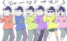 """Osomatsu-san: """"See ya Ugly! All Anime, Me Me Me Anime, Anime Guys, Anime Art, Onii San, Japanese Show, Osomatsu San Doujinshi, Another Anime, Ichimatsu"""