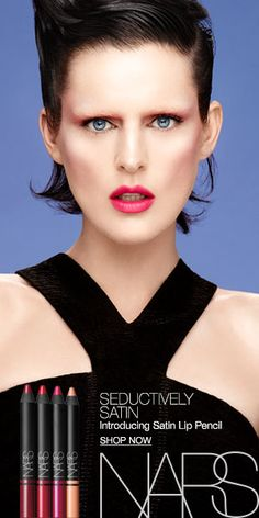 NARS product ad banner