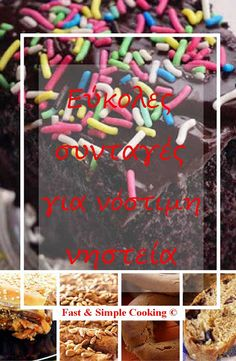 7 Εύκολες συνταγές για νόστιμη νηστεία http://ift.tt/2g6mYTn  #edityourlifemag