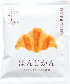 Dessert Packaging, Bread Packaging, Bakery Packaging, Food Packaging Design, Japanese Packaging, Bakery Logo, I Foods, Pineapple, Fruit