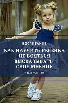 Psychiatry, Helpful Hints, Psychology, Life Hacks, Disney Princess, Disney Characters, Children, Health, Tips