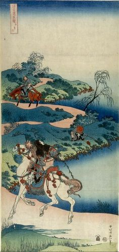 "Youth Setting Out on a Journey by Hokusai, from the A True Mirror of Chinese and Japanese Poetry series (1833-4). Hokusai illustrates the poem """"Outing of a Young Man"""" (Shönekö) by Gui Guopu of the Tang dynasty. T"