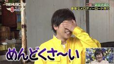 Ninomiya Kazunari, Reaction Pictures, Sexy, Polo Shirt, Memes, Mens Tops, Polo, Meme, Polo Shirts