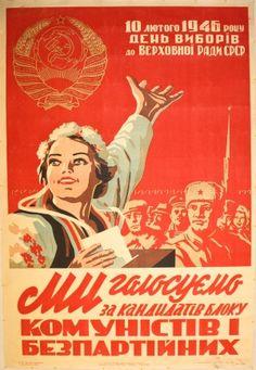 We Vote for Communists, 1946 - original vintage propaganda poster by V Zadorozhny listed on AntikBar.co.uk