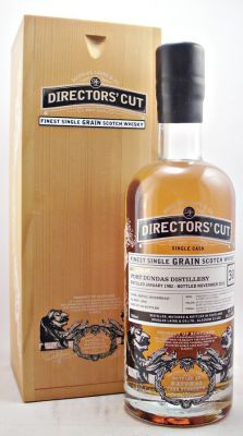 Port Dundas Single Grain Whisky 30 year old One of only 130 bottles… Good Whiskey, Scotch Whiskey, Bourbon Whiskey, Grain Whisky, Sweet Bourbon, Spirit Drink, Blended Whisky, Gula, Single Malt Whisky