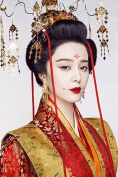 "Chinese actor, Fan Bingbing interpretation of ""Yang"""