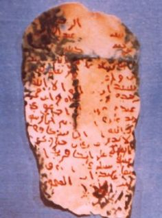 Letter Written by Mohammad the Muslim's prophet , though they say that he was illiterate ,this manuscript is an evidence of the lies of what is said