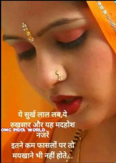 Love Poems In Hindi, Hindi Quotes, True Feelings Quotes, In My Feelings, Heart Broken Love Quotes, Love Sayri, Krishna Radha, Hare Krishna, Hot Shots