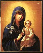 Virgin And Child Icon Christian Art by Christian Art