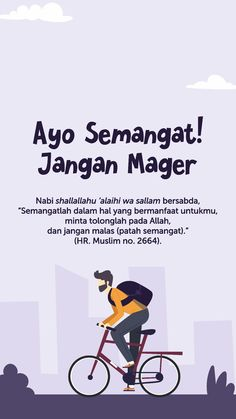 Pray Quotes, Hadith Quotes, Up Quotes, Reminder Quotes, Self Reminder, Muslim Quotes, Text Quotes, Words Quotes, Positive Quotes
