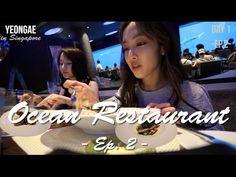 EP.2 Ocean Restaurant :: 아쿠아리움 레스토랑!  Lunch at Aqurium  新加坡旅游! Singapore Sentosa!:: YEONGAE - WATCH VIDEO HERE -> http://singaporeonlinetop.info/restaurants/ep-2-ocean-restaurant-%ec%95%84%ec%bf%a0%ec%95%84%eb%a6%ac%ec%9b%80-%eb%a0%88%ec%8a%a4%ed%86%a0%eb%9e%91-lunch-at-aqurium-%e6%96%b0%e5%8a%a0%e5%9d%a1%e6%97%85%e6%b8%b8-singapore-sentosa-yeon/    Instagram : Facebook : Blog :  __ Ocean Restaurant by Cat Cora 오션레스토랑 Address : 8 Sento