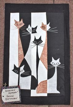 Ann Quilts: cat quilt