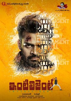 Sai Dharam Tejs Inttelligent First Look Poster